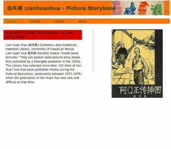 Lian Huan Hua Chinese Picture Story Books